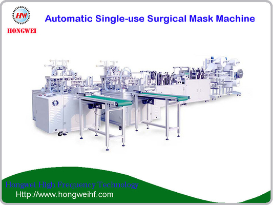 Automatic Single-Use Surgical Mask Machine Applicable To Non-Woven Fabrics